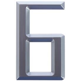 Буква «Б» Larvij самоклеящаяся 60x37 мм пластик цвет матовый хром