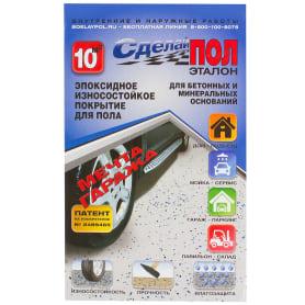 Комплект для устройства напольного покрытия Сделай Пол Эталон цвет бежевый 10 м2