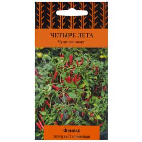 Семена Перец кустарниковый «Феникс»