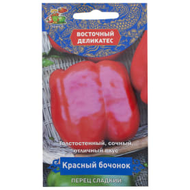 Семена Перец сладкий «Красный бочонок»