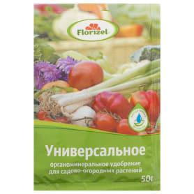 Удобрение Florizel для садовых растений универсальное 0.05 кг