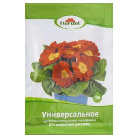 Удобрение Florizel для комнатных растений универсальное ОМУ 0.03 кг