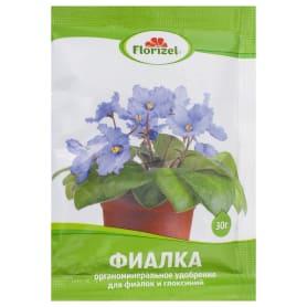 Удобрение Florizel для фиалок ОМУ 0.03 кг