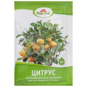 Удобрение Florizel органическое минеральное для всех цитрусовых 0.03 кг