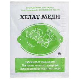 Удобрение Хелат меди 0.005 кг
