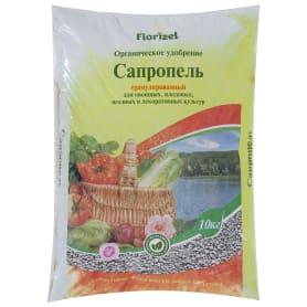 Удобрение Florizel Сапропель гранулированное ОУ 10 кг
