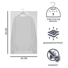 Чехол для одежды Unibob 60x90 см, 3 шт.