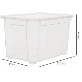 Ящик Кристалл 27.3x17x19 см, 5.5 л с крышкой