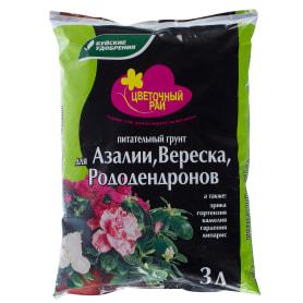 Почвогрунт питательный для азалий вересковых и рододендронов