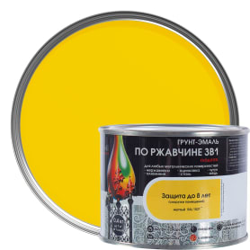 Грунт эмаль по ржавчине 3 в 1 гладкая Dali Special желтый 0.4 кг