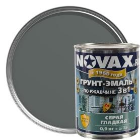 Эмаль-грунт по ржавчине Novax 3в1 цвет серый 0.9 кг