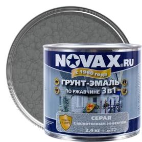 Эмаль молотковая Novax 3в1 цвет серый 2.4 кг