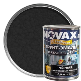 Эмаль молотковая Novax 3в1 цвет чёрный 0.9 кг