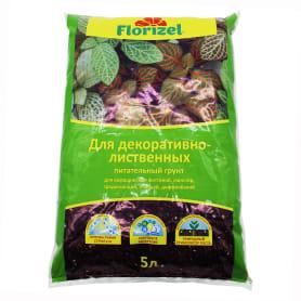 Грунт для декоративно-лиственных растений Florizel 5 л
