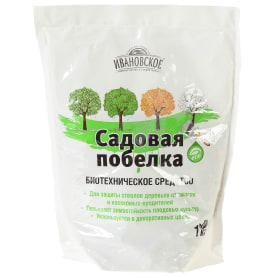 Побелка садовая для обработки садовых растений 1 кг