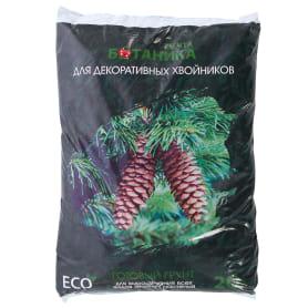 Грунт для декоративных хвойников «Мечта Ботаника» 20 л