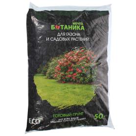 Грунт  для сада «Мечта Ботаника» 50 л
