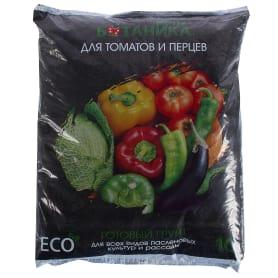 Грунт для томатов и перцев «Мечта Ботаника» 10 л