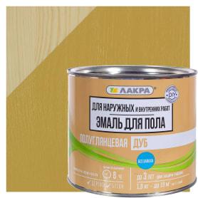 Эмаль для пола Лакра DIY цвет дуб 1.9 кг