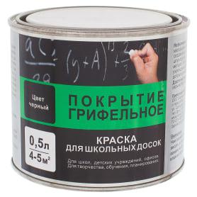 Краска для школьных досок ВДАК-1170 0.5 л