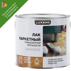 Лак паркетный Luxens полуматовый бесцветный 2 л