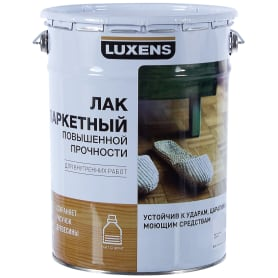 Лак паркетный Luxens матовый бесцветный 5 л