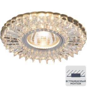 Спот встраиваемый со светодиодной подсветкой зеркальный