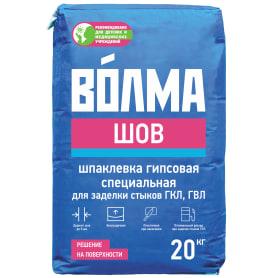 Шпаклёвка гипсовая для заделки швов ГКЛ Волма Шов 20 кг