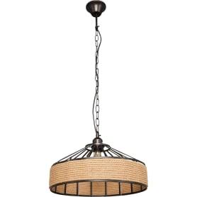 Подвесной светильник Zara 1x40 Вт