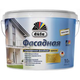 Краска фасадная Dufa ВД база 1 10 л
