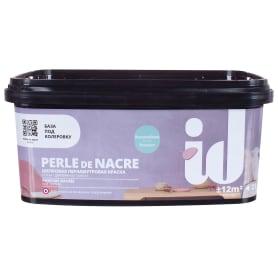 Краска c эффектом шёлка Perle d'Nacre 2 л