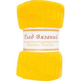 Плед вязаный тонкий 150х200 см цвет жёлтый