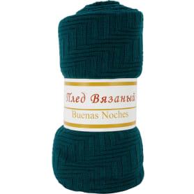 Плед вязаный тонкий 150х200 см цвет бирюзовый