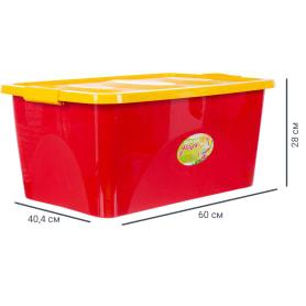 Ящик для игрушек 600x400x280 мм, 44 л, цвет красно-жёлтый
