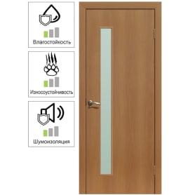 Дверь межкомнатная остеклённая «Медио» 60x200 см, ламинация, цвет миланский орех