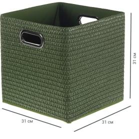 Короб плетеный 31x31x31 см цвет зеленый