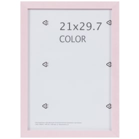 Рамка Inspire «Color», 21х29,7 см, цвет розовый