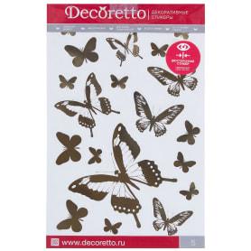 Наклейка «Сияющие бабочки» Декоретто