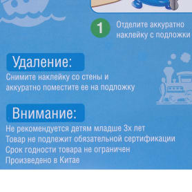 Наклейка «Простая математика» Витера