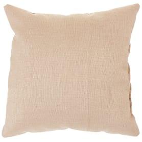 Подушка декоративная 40х40 см цвет бежевый