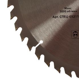 Диск пильный по дереву 255x32/30/25 мм Спец 0521101, 48 Т