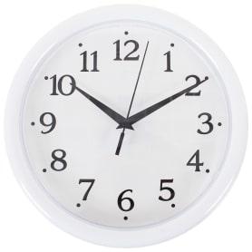 Часы настенные разборные с возможностью декорирования диаметр 24.5 см цвет белый