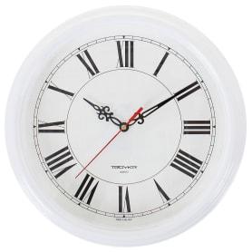 """Часы настенные """"Римские"""" цвет белый диаметр 30 см"""