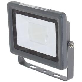 Прожектор светодиодный Yonkers, 20 Вт, IP65