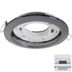 Светильник встраиваемый R75 цоколь GХ53 13 Вт цвет черный хром