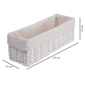 Корзинка плетеная 10х10х30 см, цвет белый/мята/коричневый/красный