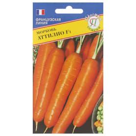 Семена Морковь «Аттилио»