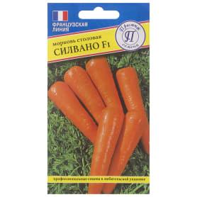 Семена Морковь «Сильвано» F1