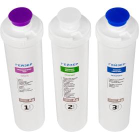 Набор картриджей трёхступенчатый Смарт Универсал для нормальной воды