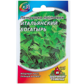 Семена Петрушка «Итальянский богатырь» 2 г